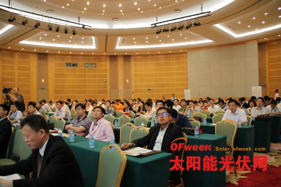 OFweek Solar & PV Seminar 2013太阳能光伏前沿技术与应用峰会现场