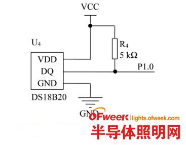 所以ds18b20的外围电路简单,图4是该系统的测温模块的电路原理图.