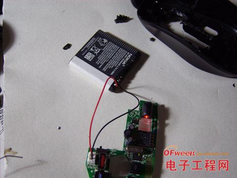 diy:自制可充电无线鼠标(图文)