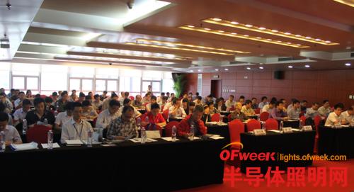 LED标杆体系及光组件推广会在深圳召开