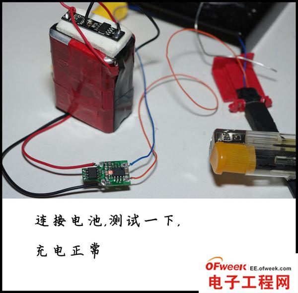 diy:废物再利用 打造led台灯(图文)