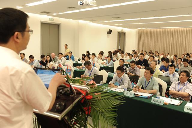 工业机器人产业应用及智能制造技术论坛