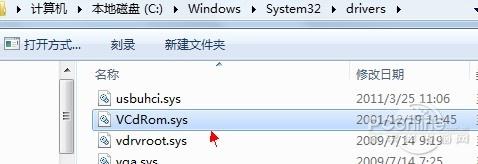"""将""""VCdRom.sys""""驱动文件复制到drivers文件夹中"""