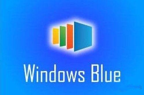 Windows 8.1是微软Windows Blue升级计划第一步