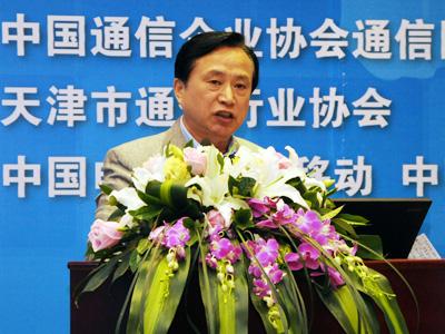 中国通信企业协会副会长兼秘书长苗建华