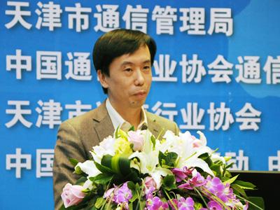 中国电信集团公司网络运行维护事业部副总经理张强