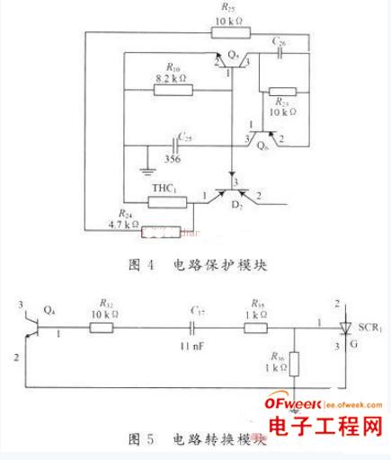 一种基于555时基芯片的高频逆变电源的设计与实现