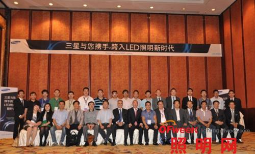 三星电子在广州成功举办2013 LED照明会议