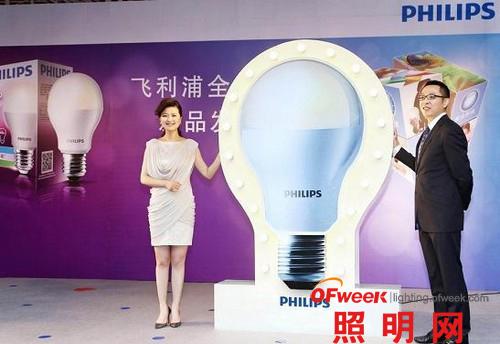 飞利浦全能led灯正式上市高清图片