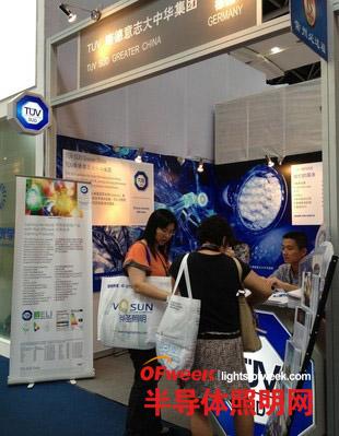 为中国照明产品出口护航 TUV SUD亮相第18届光亚展