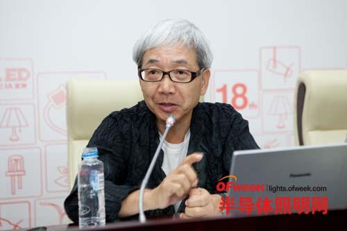 2013第九届亚洲照明艺术论坛圆满落幕