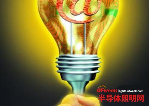 照明电商远景好 规范缺失却成开展阻止