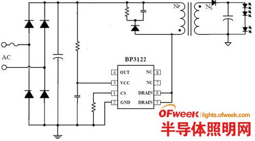 psr隔离恒流电源适用于大电流,低电压的led灯珠,即目前广泛应用的低压