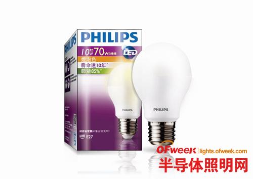 飞利浦新一代LED灯泡照度提升耗电减少