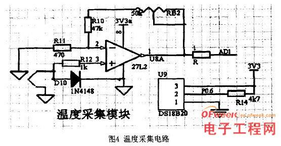 固态温控接线图