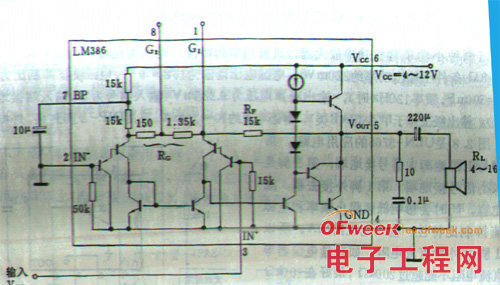 lm386功放集成电路的应用