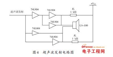 通过38 khz晶振和非门电路得到一个38 khz的调制脉冲信号;利用三极管