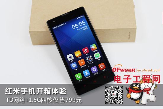 小米千元新品红米手机开箱图赏(多图)