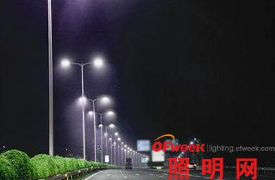 新型LED照明系统问世 让路灯更加节能