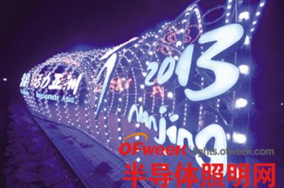 2013中国(南京)国际低碳灯光节今晚奥体开幕