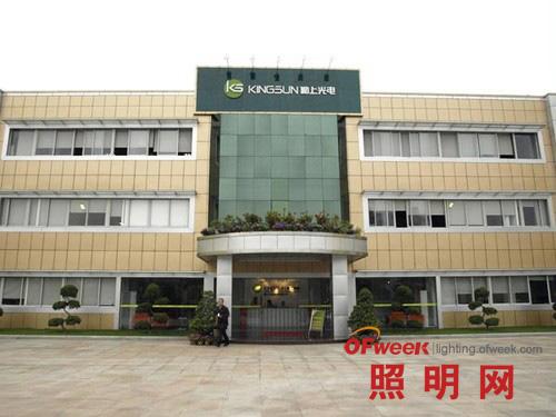 买赠促销 勤上订货会首站将于武汉举办