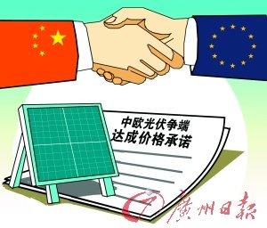 中国光伏产品占欧洲市场份额降至四成