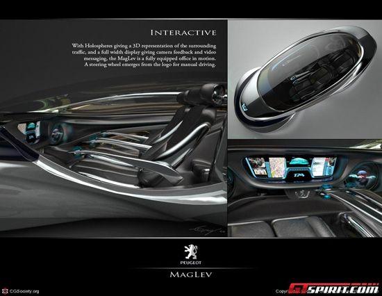 电动汽车瞬间被秒 磁悬浮超跑设计出炉