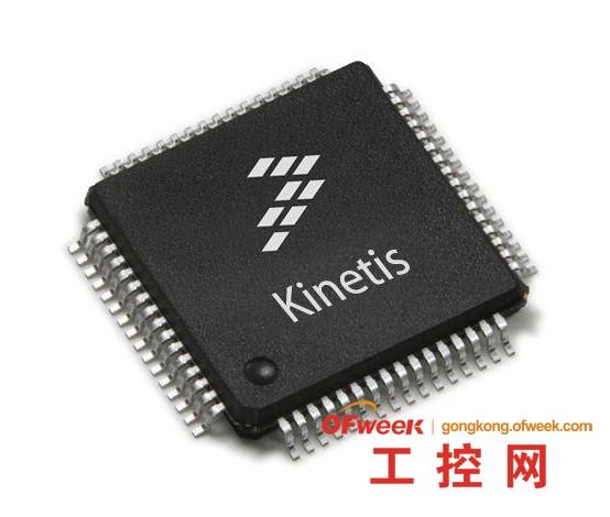 飞思卡尔推出工业级32位微控制器