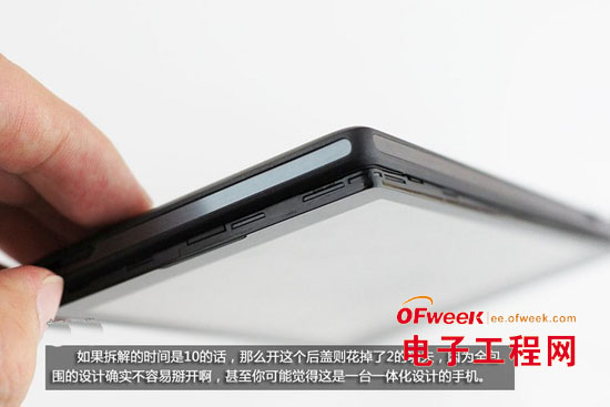 索尼首款MTK手机S39h全面拆解(图文)