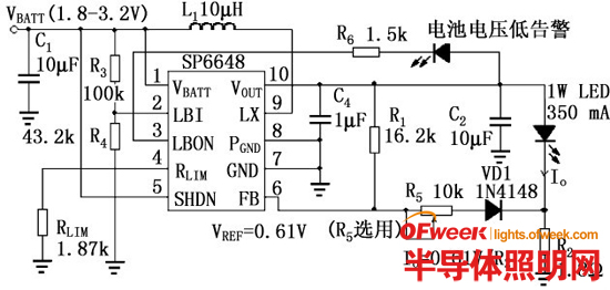 LED低压驱动电源—DC/DC升压变换器(下)