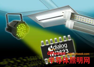 戴乐格发表45W固态照明LED驱动器