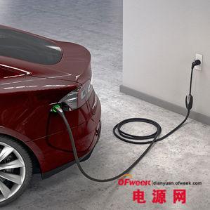 电动汽车:需要解决充电时电网负荷问题