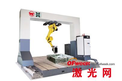 落地式半导体激光机器人柔性加工系统