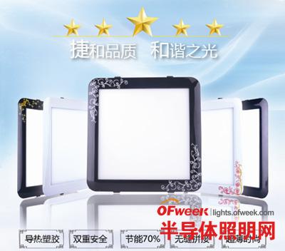 中国风来袭 捷和光电推出新款LED面板灯