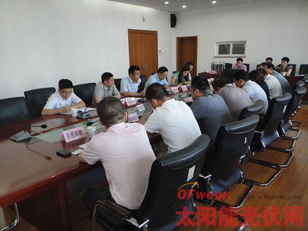 工业和信息化部推进光伏企业兼并重组座谈会召开