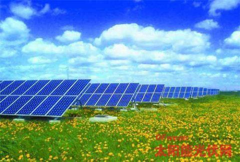 光伏新趋势 能源大变局