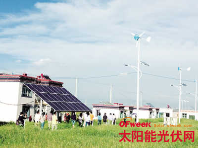 图为青海省高原生态节能建筑实验示范项目