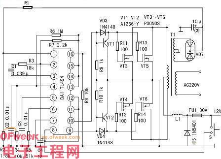 误差放大器输出低电平