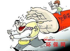 """中山LED企业世豪磊晶再掀""""跑路潮"""""""