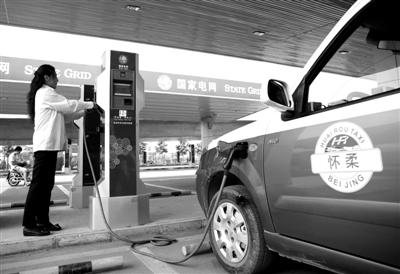 北京购电动汽车或不摇号 未来3年每月有3千指标