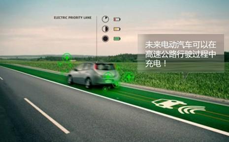 浅析阻碍电动车发展的技术