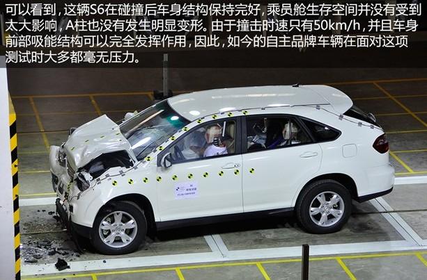"""""""诳语""""的背后 探秘比亚迪新能源汽车研发实验室"""
