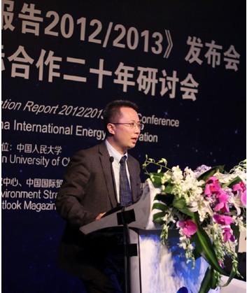 刘强:气候变化是美国推动页岩气的重要因素