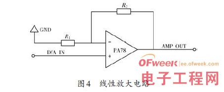 但是在高压放大电路中,反馈信号是由pa78的输出级提供.