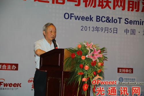 武汉邮电科学研究院原副院长兼总工程师毛谦:《对宽带通信技术发展几个问题的思考》