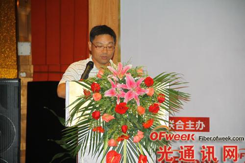 中国移动通信研究院高级工程师徐荣:《宽带通信与物联网技术进展》