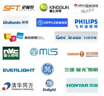 照明品牌建设初显成效 LED新晋企业渐露头角