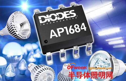 Diodes新款LED驱动器为LED灯实现高功率因素