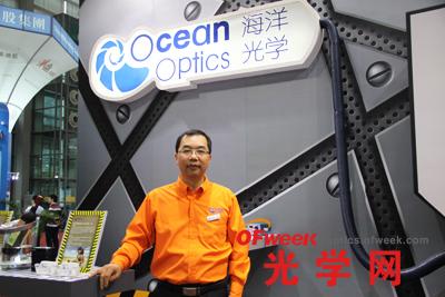 海洋光学亚太区销售与市场总监范永忠