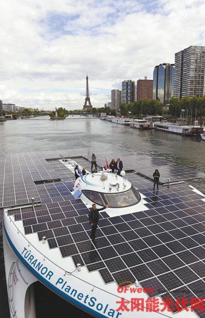 世界上最大的太阳能动力船